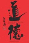 Lao Zi - Dao De Jing: New Translation Cover Image