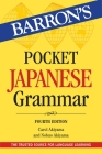 Pocket Japanese Grammar (Barron's Grammar) Cover Image