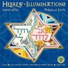 Hebrew Illuminations 2020 Wall Calendar: 5779-5781 Peace and Love Cover Image