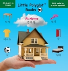 At Home: Korean Vocabulary Picture Book (with Audio by a Native Speaker!) Cover Image