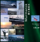 Murmansk: The Capital of Arctic: A Photo Travel Experience (Russia) Cover Image