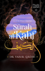 Lessons from Surah Al-Kahf Cover Image