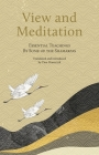 View and Meditation: Essential Teachings by Some of the Shamarpas Cover Image