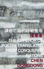 The Emperor of Poetry Translated from Conquered Nations Cover Image