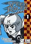 Speed Racer: Mach Go Go Go Box Set Cover Image
