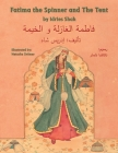 Fatima the Spinner and the Tent: English-Arabic Edition (Hoopoe Teaching-Stories) Cover Image
