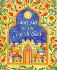 First Aid for the Jewish Soul [With 24k Gold-Plated Charm] Cover Image