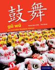 Gu Wu for Secondary Chinese Mandarin: Student Book & CD-ROM Cover Image