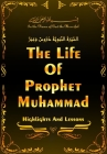 The Life of Prophet Muhammad ( السيرة النبوية ): Highlights and Lessons Cover Image