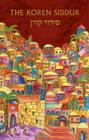 Koren Sacks Siddur, Sepharad: Hebrew/English Prayerbook: Compact Size, Emanuel Cover Cover Image