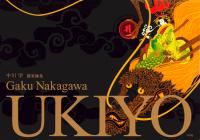 Ukiyo: The Collected Work of Gaku Nakagawa Cover Image