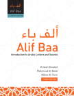 Alif Baa: Introduction to Arabic Letters and Sounds [With DVD ROM] (Al-Kitaab Arabic Language Program) Cover Image
