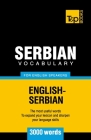 Serbian vocabulary for English speakers - 3000 words Cover Image