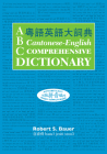ABC Cantonese-English Comprehensive Dictionary (ABC Chinese Dictionary #22) Cover Image