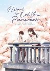 I Want to Eat Your Pancreas (Manga) Cover Image
