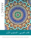 Arabic 1 Cover Image