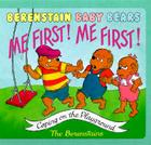 Me First! Me First! Cover Image