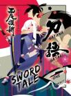 KATANAGATARI, 1: Sword Tale Cover Image