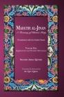 Mafatih al-Jinan: A Treasury of Islamic Piety: Volume One: Supplications and Periodic Observances: Supplications and Periodic Observance Cover Image