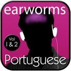 Rapid Portuguese, Vols. 1 & 2 Cover Image