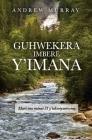 Guhwekera Imbere y'Imana: Muri Ino Minsi 31 Y'ukwiyumvira Cover Image
