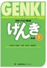 Genki: An Integrated Course in Elementary Japanese II Textbook [third Edition] Cover Image