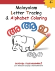 Malayalam Letter Tracing & Alphabet Coloring: Learn Malayalam Alphabets - Malayalam alphabets writing practice Workbook Cover Image
