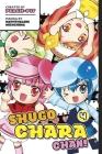 Shugo Chara Chan!, Volume 4 Cover Image
