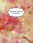 Japanese writing notebook Cover Image