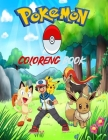 Pokemon: Amazing POKEMON coloring book - perfect coloring book for kids and toddlers Cover Image