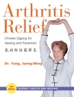 Arthritis Relief: Chinese Qigong for Healing and Prevention Cover Image