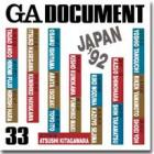 GA Document 33 - Japan 1992 Cover Image