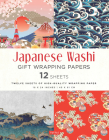 Japanese Washi Gift Wrapping Papers: 12 Sheets of High-Quality 18 X 24