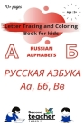 Letter tracing and coloring book for kids - Russian Alphabets: My first Russian words for communication phonics book with English translations Cover Image