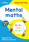 Collins Easy Learning Age 5-7 — Mental Maths Ages 5-7: New Edition Cover Image