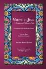 Mafatih al-Jinan: A Treasury of Islamic Piety: Volume Two: The Book of Ziyarah Cover Image