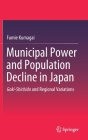 Municipal Power and Population Decline in Japan: Goki-Shichido and Regional Variations Cover Image