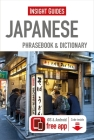 Insight Guides Phrasebooks: Japanese (Insight Guides Phrasebooks & Dictionaries) Cover Image
