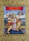 Hanuman Chalisa Cover Image