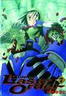 Battle Angel Alita: Last Order, Vol. 7 Cover Image