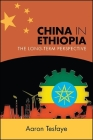 China in Ethiopia Cover Image