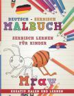 Malbuch Deutsch - Serbisch I Serbisch Lernen F Cover Image