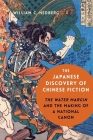 The Japanese Discovery of Chinese Fiction: The Water Margin and the Making of a National Canon Cover Image