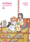 Nichijou, 5 Cover Image