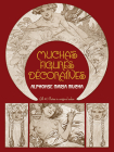 Mucha's Figures Décoratives (Dover Fine Art) Cover Image
