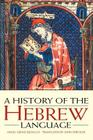 A History of the Hebrew Language Cover Image