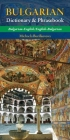 Bulgarian-English/ English-Bulgarian Dictionary & Phrasebook Cover Image