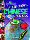 Ho Lee Chow! Chinese for Kids (Paperback) (Little Linguists) Cover Image