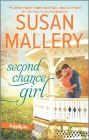 Second Chance Girl: A Modern Fairy Tale Romance (Happily Inc. #2) Cover Image