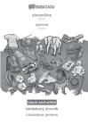 BABADADA black-and-white, slovenčina - Serbian (in cyrillic script), obrázkový slovník - visual dictionary (in cyrillic script): Slovak - Serbian Cover Image